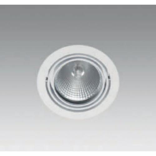 Encastre de plafond rond G12 orientable Réflecteur Blanc